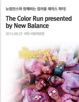 The Color Run presented by New Balance