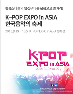 K-POP EXPO in ASIA