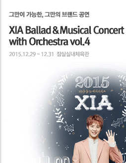 2015 XIA Ballad��Musical Concert with Orchestra vol.4