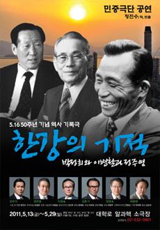 박정희 대통령 휘호 모음