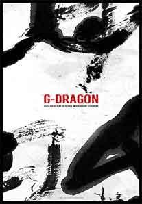 G-DRAGON 2017 CONCERT: 母胎 티켓오픈 안내