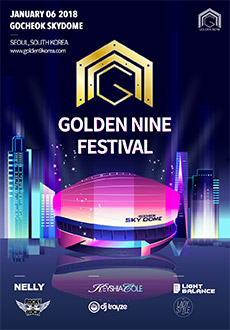 2018 골든나인 힙합 페스티벌 Golden Nine Hiphop Festival