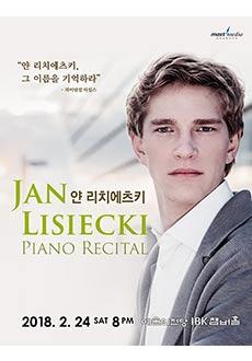 얀 리치에츠키 피아노 리사이틀