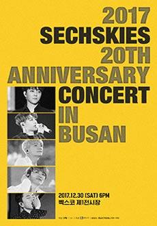 2017 SECHSKIES 20TH ANNIVERSARY CONCERT TOUR IN BUSAN