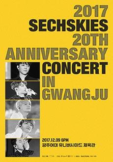 2017 SECHSKIES 20TH ANNIVERSARY CONCERT TOUR IN GWANGJU