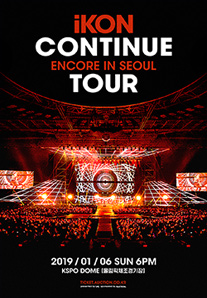 iKON CONTINUE TOUR ENCORE IN SEOUL 티켓오픈안내