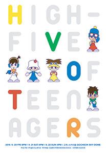 [2019 High-five Of Teenagers] 티켓오픈 안내