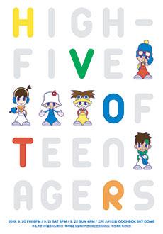 2019 High-five Of Teenagers