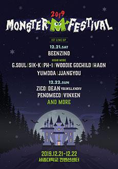 [얼리버드] 2019 Monster M Festival