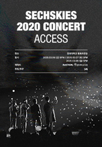 SECHSKIES 2020 CONCERT [ACCESS] 티켓오픈 안내