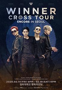 WINNER [CROSS] TOUR ENCORE IN SEOUL 티켓 오픈 안내